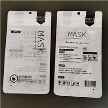英文一次性口罩自封包装袋 定制透析纸纸塑半透明口罩包装袋 KN95口罩包装袋