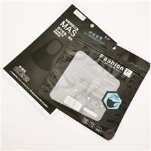 一次性防护口罩包装 kn95防尘口罩袋开窗自封包装袋定做
