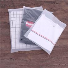 PE透明拉链磨砂自封袋 服装内衣裤口罩收纳塑料包装袋 彩印LOGO批发