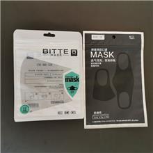 厂家定制一次性口罩包装袋 N95类口罩袋 儿童口罩类自封袋阴阳袋