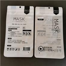 口罩包装袋 定制KN95口罩自封袋 一次性口罩塑料封口袋 半透明密封拉骨袋