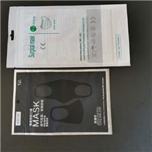 一次性口罩袋定制透析纸口罩包装袋 防护口罩袋KN95口罩袋 儿童口罩包装袋