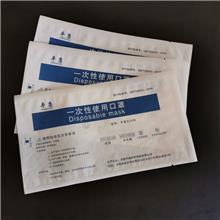 工廠定制一次性口罩袋 透析紙口罩包裝袋 紙塑口罩包裝袋