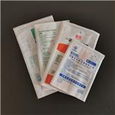 口罩袋一次性KN95口罩包装袋 外贸定制透析纸口罩袋中英文口罩自封袋