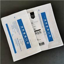 KN95口罩袋 专用分装袋一次性口罩独立包装袋子 外贸现货英文版定制