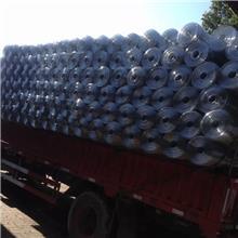 海洼节能科技 304不锈钢铁丝网 不锈钢网 可定做各种规格孔径