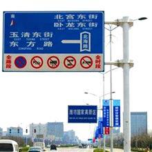 公路反光标牌交通标示牌道路标牌交通指示牌施工警示牌标示标牌厂