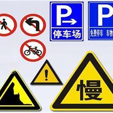 交通标志牌施工警示牌限高限速牌安全标示牌公路导向牌标牌定制