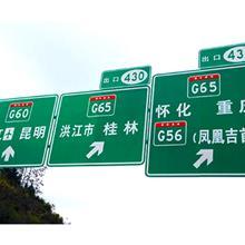 限高牌限速牌高速公路标志牌铝反光标牌道路指示牌交通标识施工牌