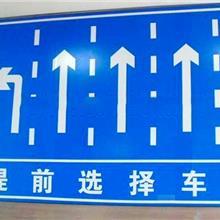 交通标志牌定制道路指示牌反光限高限宽公路标牌定做限速5公里