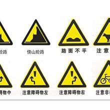交通标志牌限高限高牌三角牌指示牌施工反光公路警示标识牌路标牌