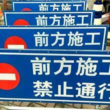 交通标志牌高速公路牌交通指示牌指路牌反光标牌景区标志牌导向牌