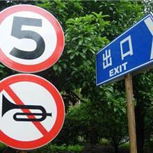 交通标志标牌高速公路反光安全警示道路指示牌