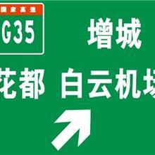 加工定做交通安全高速公路标牌道路警示牌毛坯半成品方牌