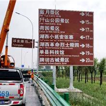 交通标志牌限高限速牌定制高速公路铝反光标牌道路施工指示标识牌