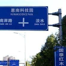 道路标牌高速公路交通标牌 小区路牌 交通标志牌铝板