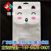 現貨通用一次性口罩袋口罩包裝袋外貿KN95口罩袋兒童口罩包裝彩袋可定制
