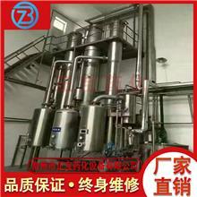 非标设计硫 酸蒸发结晶   氯化钠硝酸钾蒸发结晶  氢氧化钠溶液蒸发结晶