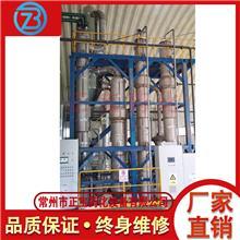 众多客户选择氯化钠硝酸钾蒸发结晶   硫 酸蒸发结晶   氢氧化钠溶液蒸发结晶