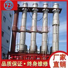 专业生产硫 酸蒸发结晶   氢氧化钠溶液蒸发结晶   氯化钠硝酸钾蒸发结晶