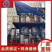 多年生产设计氯化钠硝酸钾蒸发结晶   氢氧化钠溶液蒸发结晶   硫 酸蒸发结晶
