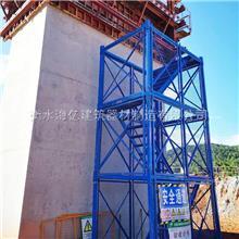 基坑梯笼 组合式安全梯笼 安全通道 安装简易
