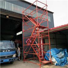 海亿专用定制Z字型安全爬梯 安全通道式爬梯 基坑式安全爬梯梯笼