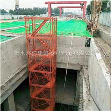 基坑马道安全通道梯笼 拼接式安全梯笼 海亿建筑供应
