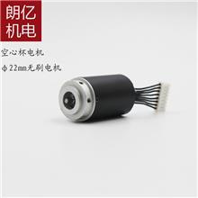 朗亿无刷电批电机-电动工具-呼吸机电机-空心杯无刷马达-2447RB