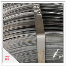 国标带钢机械加工生产企业抛光处理优质带钢销售