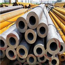 量大价优机械工业建筑通用无缝管规格齐全 定制厚壁钢管