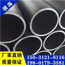 钢丝网骨架管钢丝网管pe钢丝网特种流体管给水管DN200