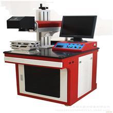 工具光纤激光打标机 汽车配件激光雕刻机 金属激光打码机