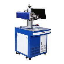 光纤激光打标机 金属 塑料 五金通用型激光打标机 激光雕刻机