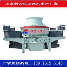 江西石灰石制砂机设备石灰石制砂机价格石子制砂设备