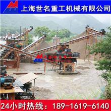 制砂机成套设备 精品砂石生产线 石灰石制砂设备 全套石料生产线设备