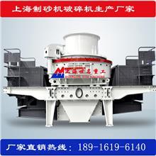 江西上海路桥制砂机设备上海制砂设备制砂机9532制砂机9626