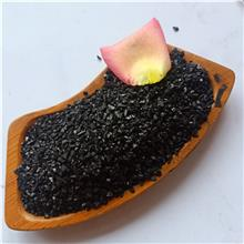 果壳活性炭  吸附能力强