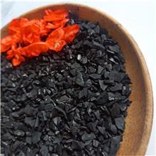 福建果壳活性炭  食品保鲜活性炭