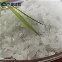 片碱批发  食用级片碱  工业水处理用氢氧化钠水质调节药剂片碱