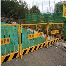 大量现货_网片基坑护栏网_建筑工地隔离围栏网_基坑铁丝网围栏网