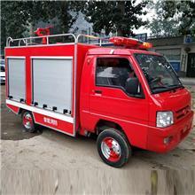 厂家批发出售电动消防车 小型水罐消防车 新能源民用消防车 全国包运