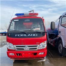 厂家直销东风大型消防车 多功能消防车 森林灭火消防车 全国发货