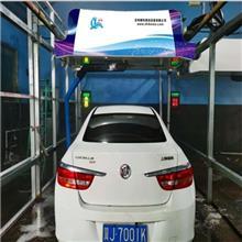 供应商洗车机  洗车机设备   全自动电脑洗车机