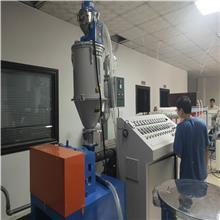 无纺布复卷分切机  熔喷布挤出机 熔喷布生产设备