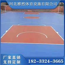 PVC地板 基硕复合型工艺 PVC塑胶地板 PVC卷材地板 木纹地板