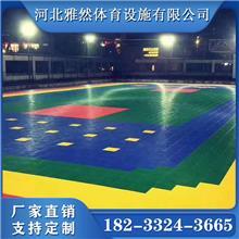 悬浮地板运动拼接地板室内外篮球场地地板悬浮式拼装运动地板户外