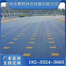 悬浮地板厂家销售菱形双层米格防滑地板羽毛球场篮球场操场地板