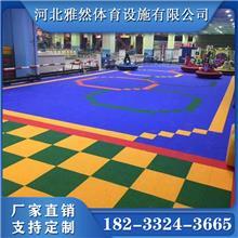 幼儿园室外悬浮运动地板 双层拼接篮球场悬浮地板