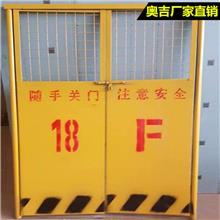施工电梯防护门 电梯防护门厂家 施工电梯安全防护门厂 奥吉 大量现货